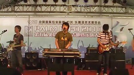 2010 Palm展第五届贝塔斯瑞电吉他暨乐队大赛21号选手比赛视频