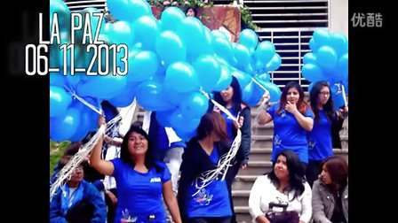 Video project 8th Anniversary of Super Junior  from Bolivian