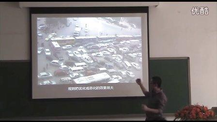 走向服务设计论坛4-生活中的用户体验(创新工场,吴卓浩)