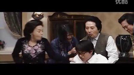 【电影】韩国爆笑性喜剧《危险的见面礼》