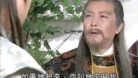 大型国产历史电视剧《包青天故事系列包公出巡之〈威震金陵〉》第十集