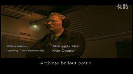 【PS2模拟器PCSX2】《合金装备3》游戏视频01 [超清]