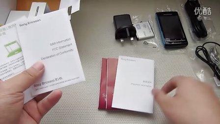 唐君毅UnboxingVideo 正品港行 索尼爱立信W8(E16i)开箱视频