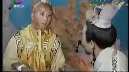 潮语西游记 后传 第三集 潮汕网www.chaoshanw.cn