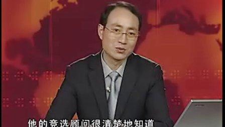 王汉武—精准制导品牌运作系列第4部:精准市场定位-第四集品牌成功定位三因素