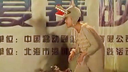 a16东郭先生和狼