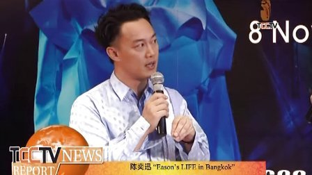 陈奕迅 Eason's  LIFE in Bangkok 曼谷演唱会新闻发布会8-11-56