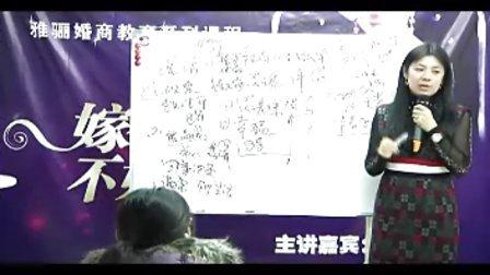 嫁的早不如嫁得好(第六集-谈恋爱究竟谈什么?)----来源网站www.elove2u.com