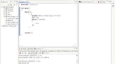 《特权和你一起学NIOS2》Lesson 10 玩转NIOS2——软件实例2B