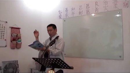 基督教歌曲 天韵之声008首 依靠他就得帮助