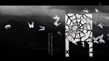 HV特集「天才画家の肖像 俵屋宗達 永遠の風神雷神図」20131107