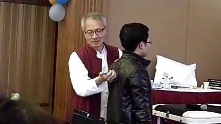 董氏針灸放血筆操作教學--李國政教授-董氏奇穴
