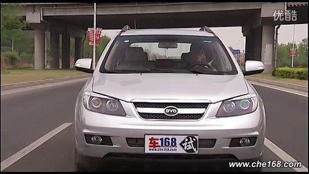 车168 试驾比亚迪S6