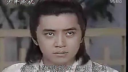 新梁山伯与祝英台 [罗志祥 梁小冰] 28