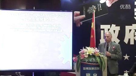 温州新通www.xintong.com.cn大型美国投资移民电力系列项目认购视频