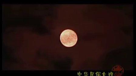 011中华民俗大观-冬天里的火锅
