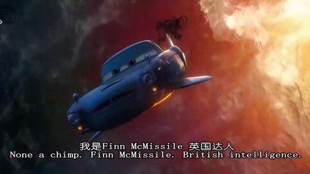 【中文字幕】《汽车总动员2》第三波宣传片5月14日更新