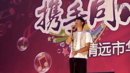 清远市华侨中学十大歌手冠军--新不了情