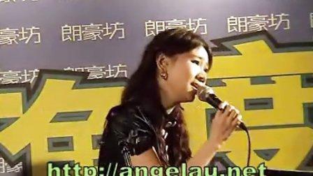 大小姐區文詩2006年係朗豪坊既演出