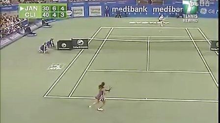 2007WTA悉尼决赛 克里斯特尔斯VS扬科维奇 (自制HL)
