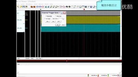 Tek_Video