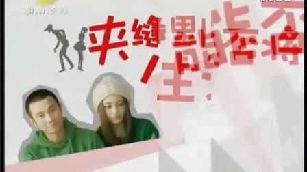 裸婚时代 湖南经视 730剧场 宣传片花