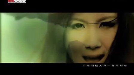 《MOGO音乐MV放映室》徐立 MV 《通天塔》