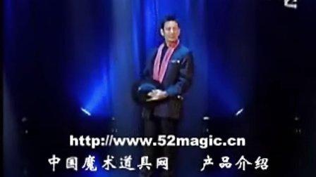 人体倾斜45度站立专用道具 日本CYRIL、美国CRISS ANGLE世界级魔术大师所表演