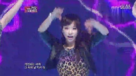 121231 MBC歌谣大战 f(x) Electric Shock