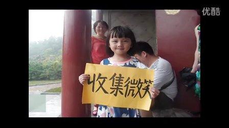 """17-林宜亲-那一年,我们在北京一起微笑(""""高雄青年 映像北京""""活动作品)"""