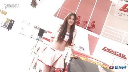 2011上海车展 Dixcel改装车可爱车模