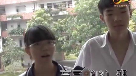 东莞市塘厦中学2011届高三毕业生视频