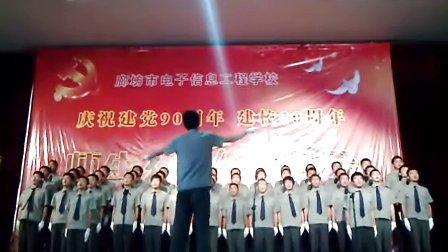 """廊坊市电子信息工程学校-09级汽修班""""红歌比赛""""-""""我是一个兵"""""""
