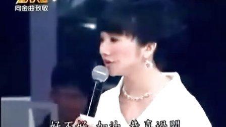 孙自佑 超级星光大道第五届冠军 星光全纪录 2009 (上)