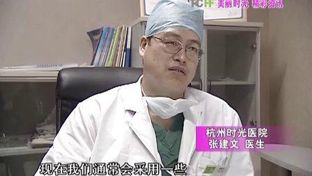 【名医访谈】非手术割双眼皮_开眼角的过程_会留疤痕吗-杭州时光整形美容医院
