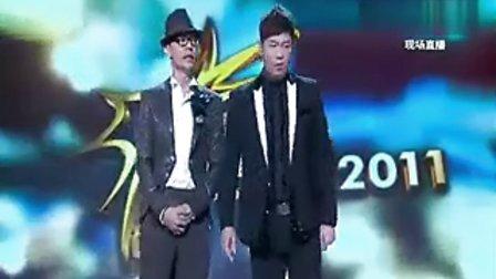 红星大奖第二场2011