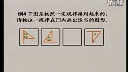 三年级奥数找规律(2)