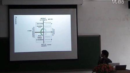 走向服务设计论坛3-医疗服务案例分享(Bill Zhong-微软)