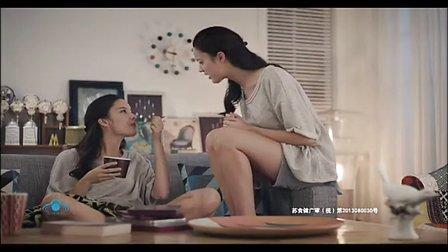 康宝莱(中国)全新电视广告片闪亮登场