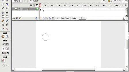 Flash8.0动画设计师培训教程2