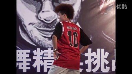 开封街舞比赛A.P.Kvol1笨笨vs吴艺高hiphop4进2