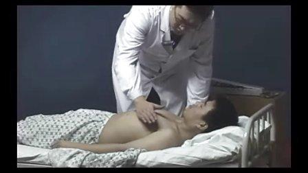 体格检查3-4