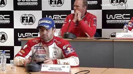 WRC2011葡萄牙站 赛后新闻发布会