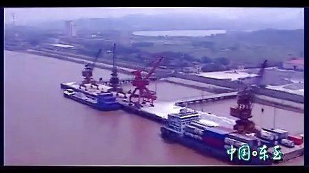 安徽东至县宣传片最新高清原版