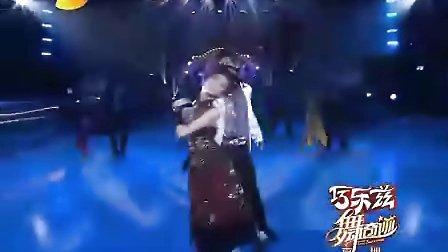 11-6-5 舞动奇迹第三季第七场 李炜佟丽娅 <情陷百乐门>