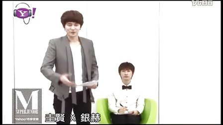 110614 SJ-M Yahoo!奇摩音樂特輯 PartIII 圭贤X银赫_02