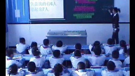 杨威三年级数学《游戏乐园  课间活动》