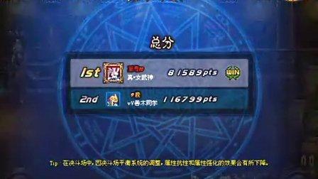 DNF2011超级锦标赛 昆明赛区 16进8 真女武神vs善木同学