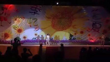 广东外语艺术职业学院外语系06级2011届毕业晚会