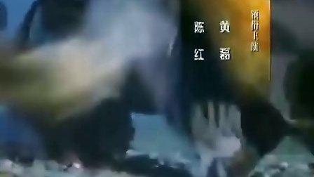 《蝶舞天涯》(吕布与貂蝉)片头主题曲